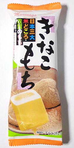 きなこもち(丸永製菓)[アイス]