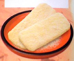 きなこ餅(岩塚製菓)